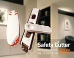 안전커터 ZEROCUTTER-SC02,C