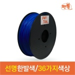 [Pentok] PLA 3D펜 필라멘트 재료 1kg (34색 택1)