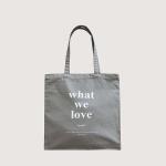 WWL WMA LOGOTYPE 002-Gray
