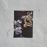 청룡 황룡 운룡도 빈티지 A3 포스터