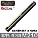 메가빔 M210 / 레드 레이저포인터, 국내생산 무료 이니셜 각인