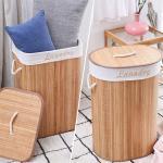 [베스트리빙]뉴 대나무 세탁바구니
