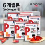 일동생활건강 퍼펙트 크릴오일 1000mg 30캡슐X6박스