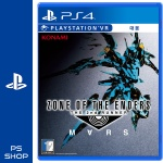 PS4 존 오브 디 엔더스 더 세컨드 러너 마스 (VR대응)
