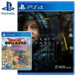 PS4 데스 스트랜딩 + 드래곤퀘스트 빌더즈 PS HIT