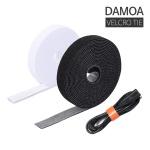 다모아 벨크로타이 5m (블랙,화이트) 전선정리