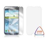 삼성 갤럭시노트2 미러 / 거울 항균 액정보호필름