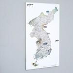 지구별 여행스케치  한국지도 - 화이트