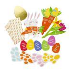 [빛나파티]부활절 이스터 에그 헌팅 키트 Egg Hunt