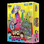 흔한남매 UFO탈출게임 보드게임