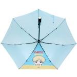 [BTS 공식라이센스] BTS 캐릭터 이중지 완전자동우산