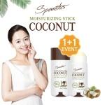 스포메틱스 모이스춰라이징 스틱 코코넛 14g 1+1
