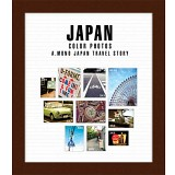 Travel Color Photo Sets - Japan
