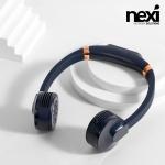 (NEXI) 넥시 넥밴드 선풍기 (NX1221)