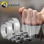 킹콩테이프 초강력 양면테이프 3cm x 3M 두께1mm
