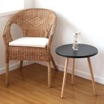 원형 사이드 테이블
