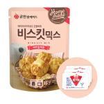 큐원 비스킷 믹스 버터갈릭 맛 + 오뚜기 딸기잼 세트