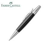 파버카스텔 이모션 크롬 트위스트 펜슬 1.4mm (라티스 블랙)
