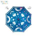 컬러체인징 우산 - 레인보우