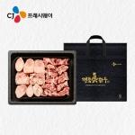 [2020 설] CJ 정품진 한우사골세트(4Kg) 1+1 (총 8kg)
