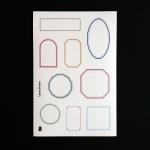 백상점 Label Sticker