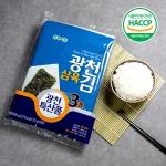 삼육 광천 전장김 20g X 3봉
