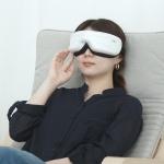 무선 눈마사지기 안마기 찜질기 온열안대 LHE-RM02