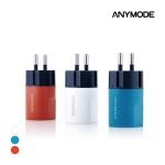 마이크로5핀 VOLT 휴대용 2포트 충전기(2