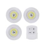 (KC인증) 터치등 리모콘 원형 LED 무드등 3P DD 10012