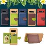 갤럭시s10 s10e s10+ 나뭇잎 4포켓 카드지갑 폰케이스