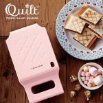 레꼴뜨 프레스 샌드위치 메이커 퀼트 토스트 와플기