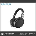 젠하이저 HD 4.50 BTNC 블루투스 헤드폰 / AS 2년가능