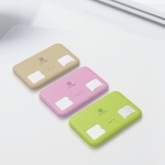 [카드형] 지헬스 휴대용 체지방측정기