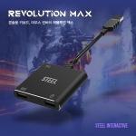 PS4/XBONE/SWITCH 마우스 키보드 컨버터 레볼루션맥스