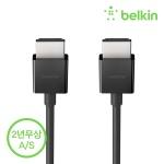 벨킨 AV10176bt1M 울트라 4K 8k HD 고속 HDMI 케이블