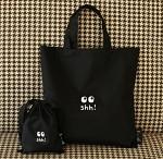 여행용 파우치 가방 (Small Pouch Bag)