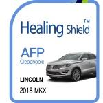 링컨 2018 MKX 8형 네비게이션 올레포빅 액정필름 1매