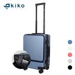 키코 100% PC 노트북 태블릿 다올 캐리어