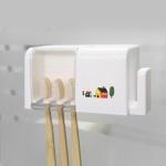 마이홈 칫솔걸이 욕실 소품정리함 칫솔꽂이 치약 빗