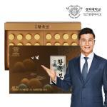 경희 황옥보 32환 (쇼핑백 포함)