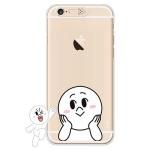 [SG DESIGN]iPhone6/ iPhone6 Plus 라인프렌즈 문 LIGHT UP Case-Gold(하드타입/라이팅)