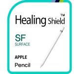 애플 펜슬 전용 외부보호필름 2매