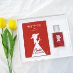 [시즌2] 빨간머리앤 미니북 + 북퍼퓸 30ml 세트