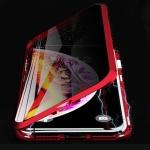 아이폰12 PRO MAX MINI/프라이버시 풀커버 하드케이스
