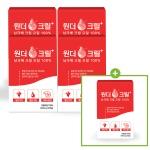 원더크릴오일 1000mg x 30캡슐 (4+1개월분))