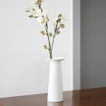 플로렌스 꽃병 20cm