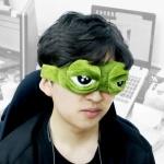 개구리 수면 안대 슬픈 페페 온열아이스기능