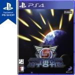 PS4 지구방위군 5 한국어판