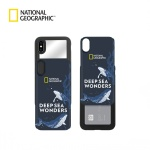 Deep sea 아이슬라이드 케이스 - 아이폰 전기종