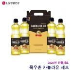 목우촌 카놀라유 선물세트 LG생활건강 명절선물 감사